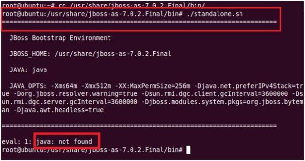 Java not Found Error in JBoss installation