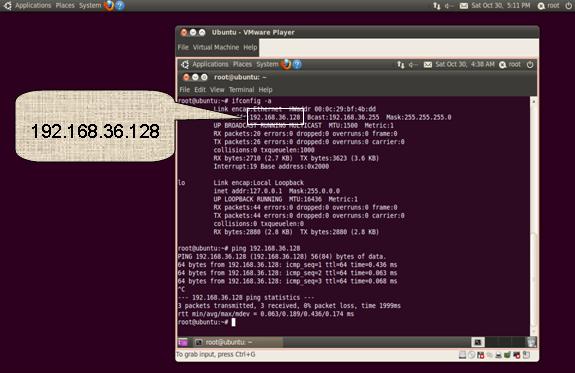 Ubuntu Virtual Machine - ifconfig